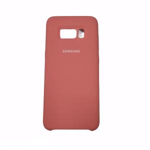 """Dėklas Samsung S8 """"Samsung"""" rožinis"""